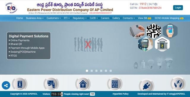 APEPDCL Bill Payment Online