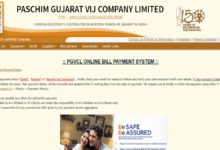 PGVCL Online Bill Payment