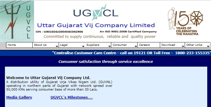 UGVCL Bill Payment Online
