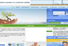 MGVCL Bill Payment Online