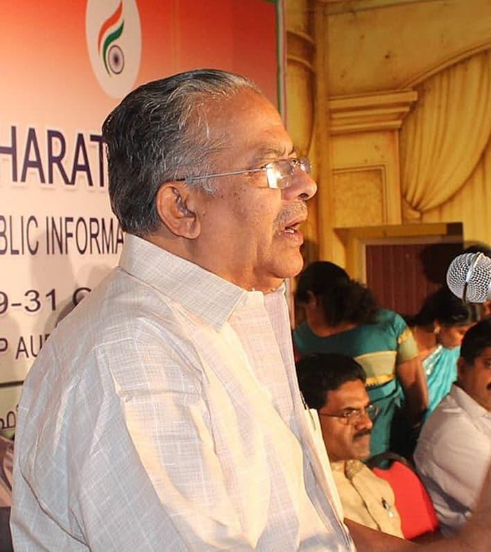 Education Ministers Of Kerala