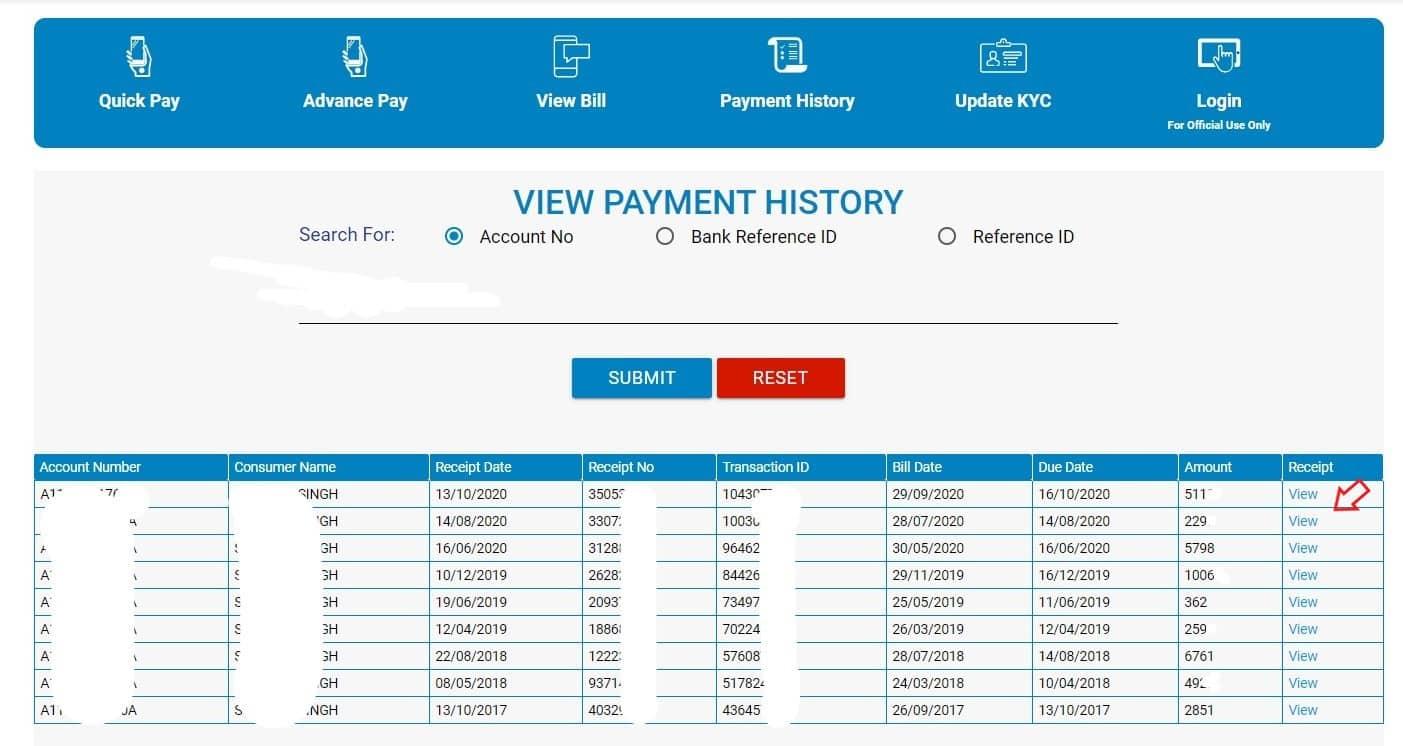 UHBVN payment history