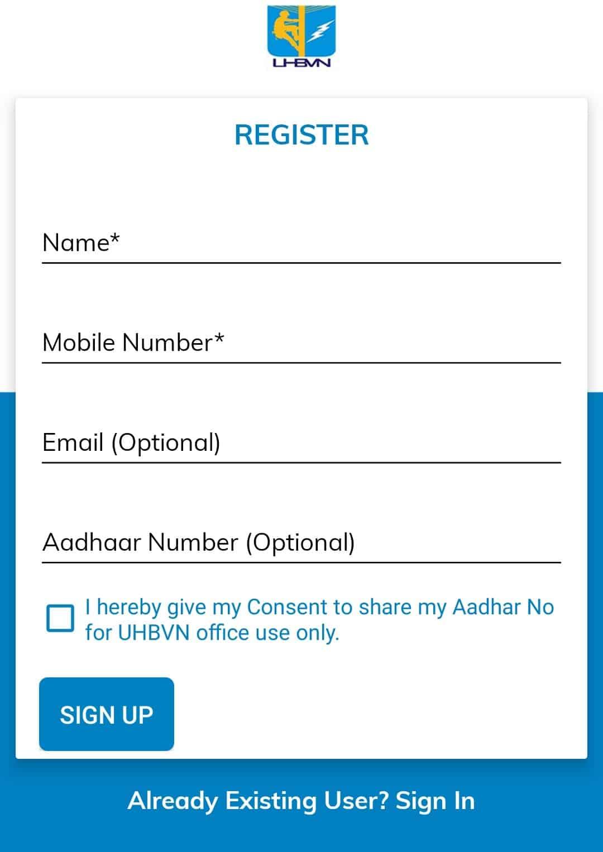 UHBVN Bill Payment Online
