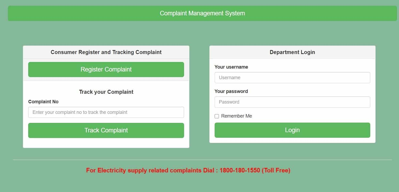 UHBVN complaint