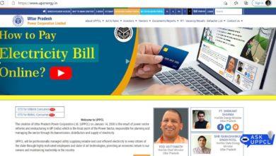 Pay UPPCL Bill Online
