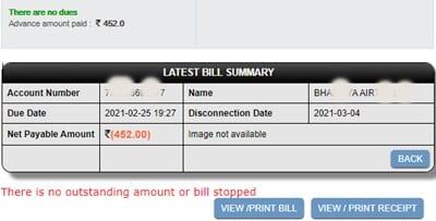 UPPCL bill check
