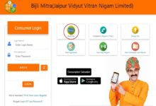 Pay JVVNL Bill Online