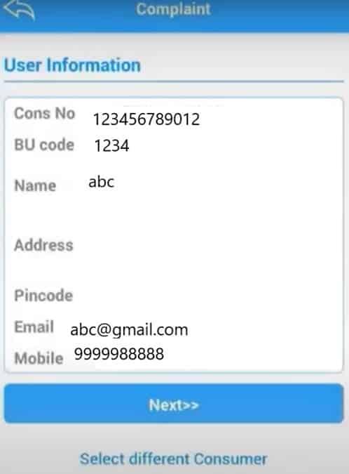 MSEDCL/MSEB complaint