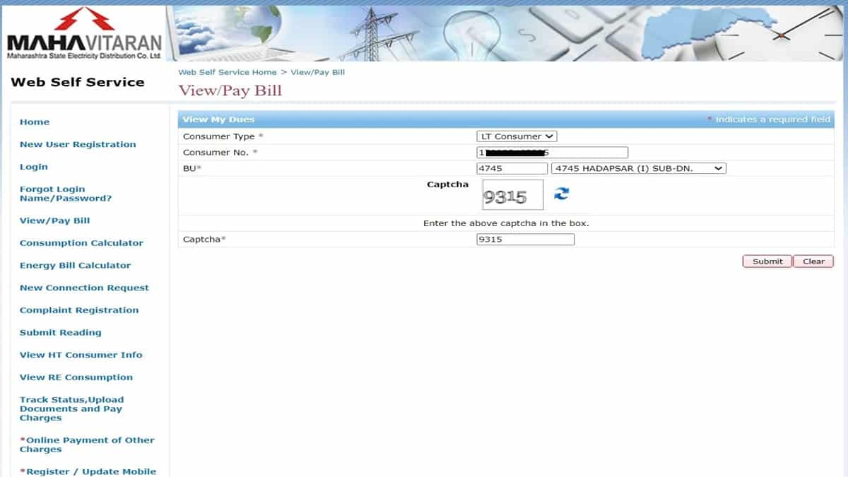 MSEDCL bill payment online