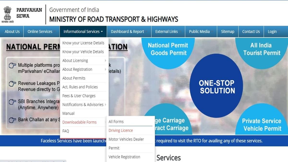 download online driving license form