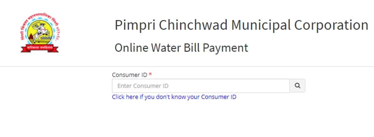 PCMC Water Bill