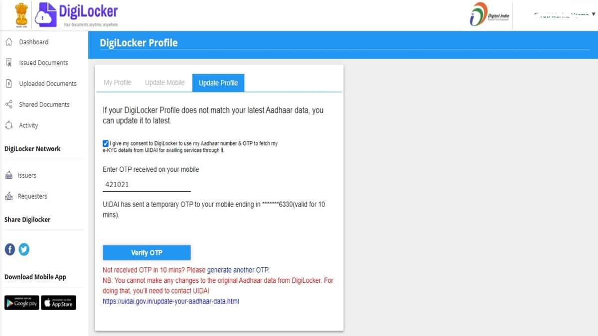 link aadhar with DigiLocker