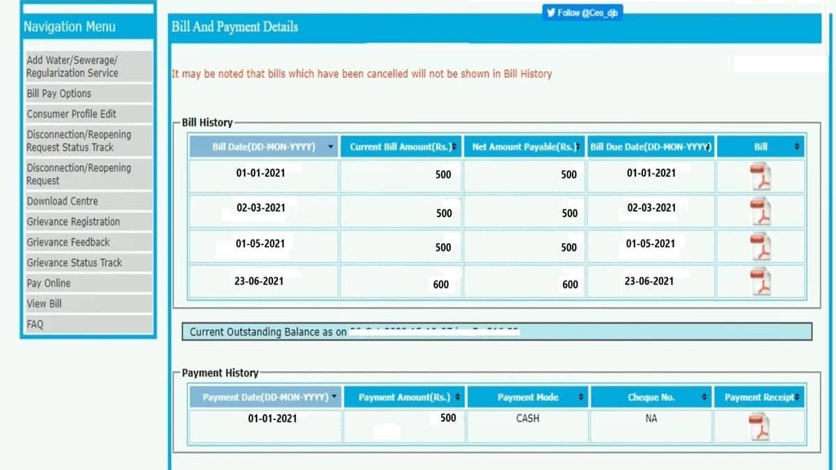 Delhi Jal Board bill payment