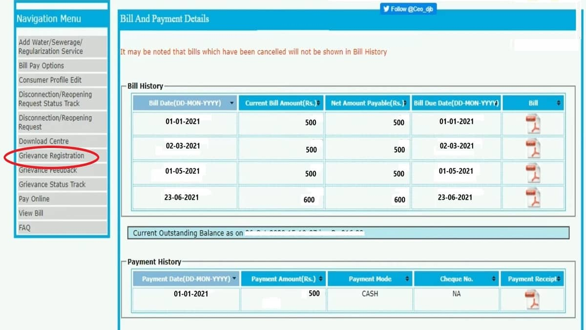 Delhi Jal Board bill payment receipt