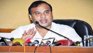 Assam Ministers List 2021
