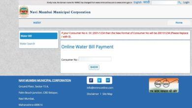 NMMC Water Bill