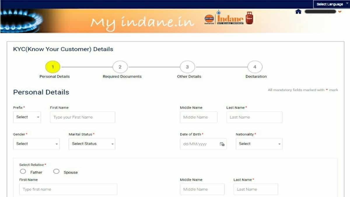 Indane gas online booking registration