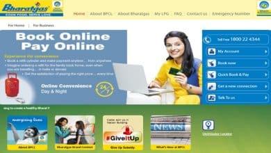 Bharat Gas Booking Online